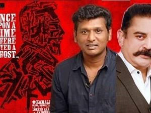 Breaking: Lokesh Kanagaraj's Evan Endru Ninaithai unknown Master connect, shoot details and more!