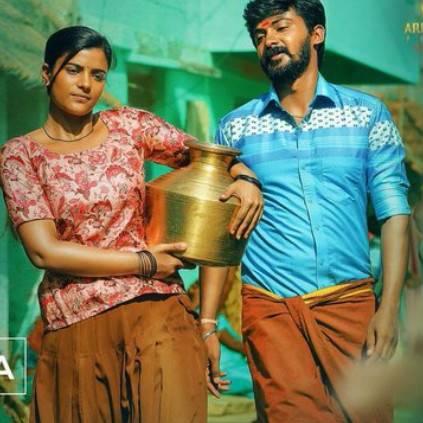 Kanaa Othaiyadi Pathayila lyric video to release on August 26