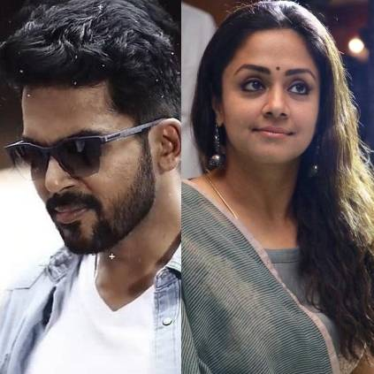 Karthi and Jyothika's upcoming film by Jeethu Joseph shoot wrapped
