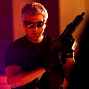Official: Massive new update on Vivegam