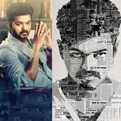 Kaththi and Sarkar teaser release on the same day