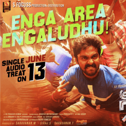 Kuppathu Raja audio single from June 13