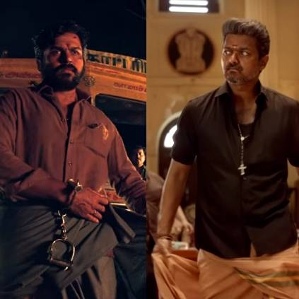 Latest Chennai city box-office collections of Bigil and Kaithi