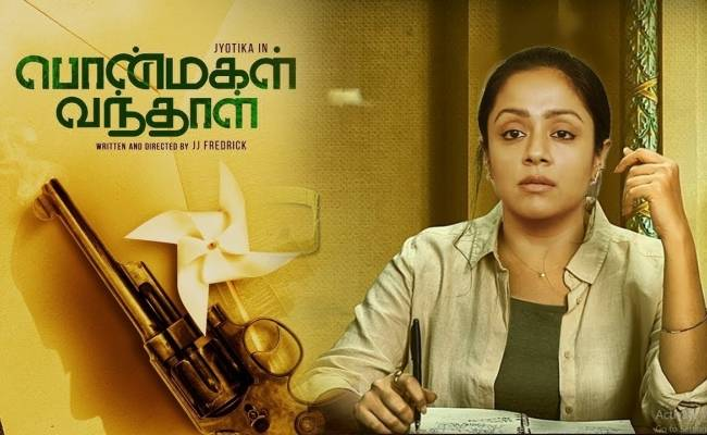 Lawyers give thumbs up to Jyothika's Ponmagal Vandhal trailer