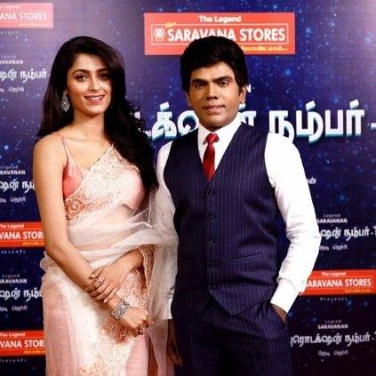 Legend Saravanan's debut movie launched with a pooja function today
