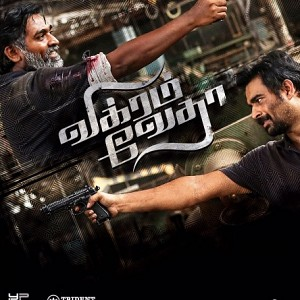 Official: Vikram Vedha's new release date announced