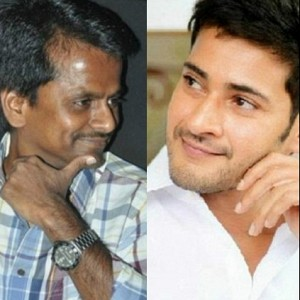 Where are Mahesh Babu and ARM shooting the fight sequence?