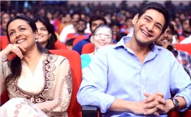Mahesh Babu reveals he had a crush on Namrata Shirodkar