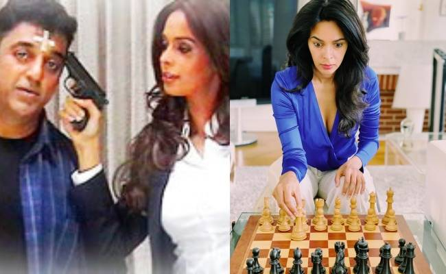 Mallika Sherawat roasted for her chess picture