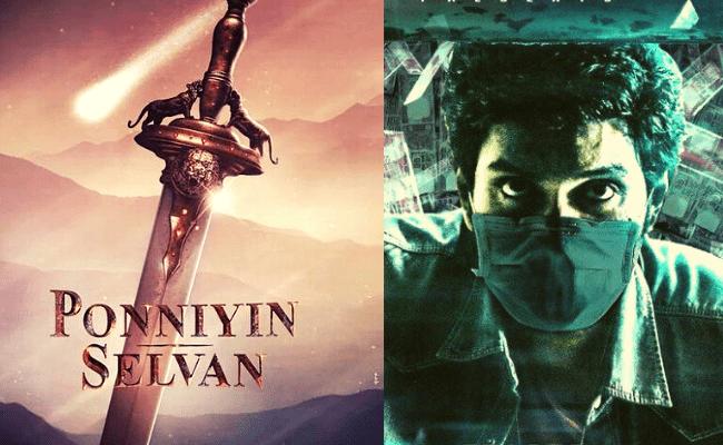 Mani Ratnam's Ponniyin Selvan star's next locks its release date ft Vikram Prabhu and Tamilarasan