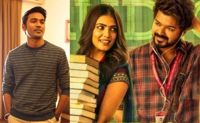 Master fame Malavika Mohanan wishes Dhanush, says she is excited to work with him