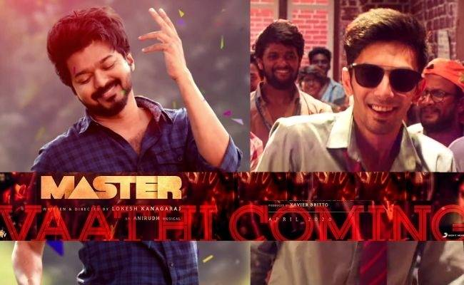 Master second single Vaathi Coming Video ft Vijay Vijay Sethupathi Anirudh Lokesh Kanagaraj