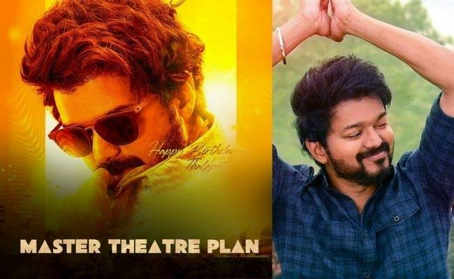 Master theatre show plan and trending pics of fans from theatres