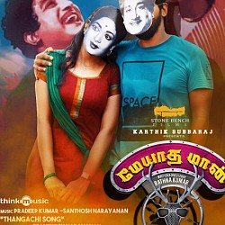 Meyaadha Maan single Thangachi song to release on 7th August