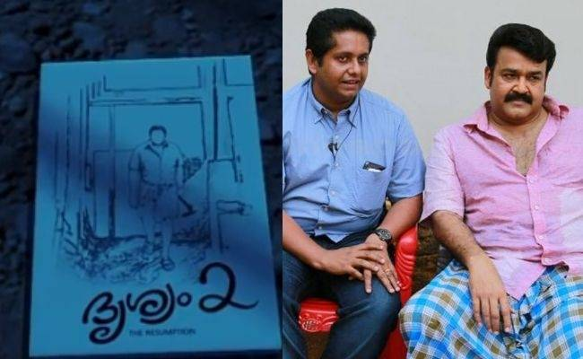 Mohanlal and Jeethu Joseph's Drishyam 2 teaser video released