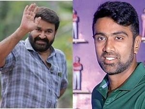 Mohanlal responds to cricketer Ashwin's comment for 'Drishyam 2' - Netizens react