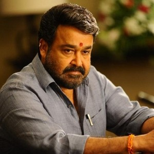 Mohanlal's Villain has many specialities