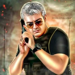 Vivegam's Madurai distribution rights sold!