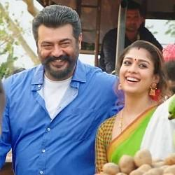 New Video Song Vaaney Vaaney from Ajith's Viswasam releases