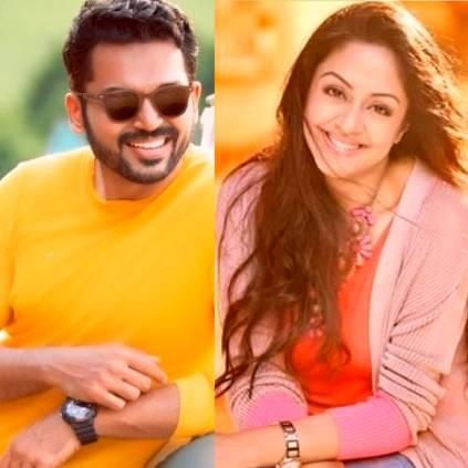 Nikhila Vimal joins Karthi-Jyothika's next