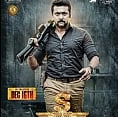 A disappointment for Suriya fans?