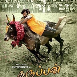 ''Saw Karuppan yesterday, wow! Jallikattu scenes are goosebumps''