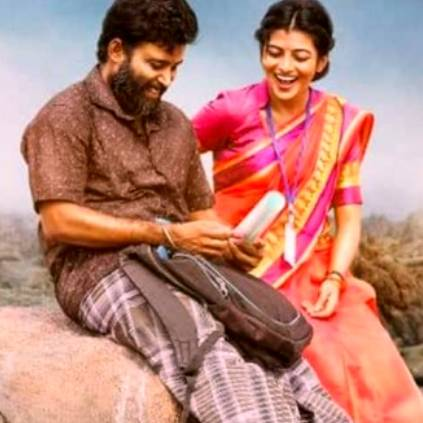 Pa Ranjith production Gundu film will be a November release