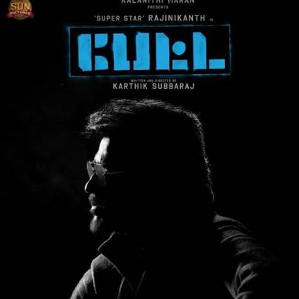 Petta first song to be a kuthu song