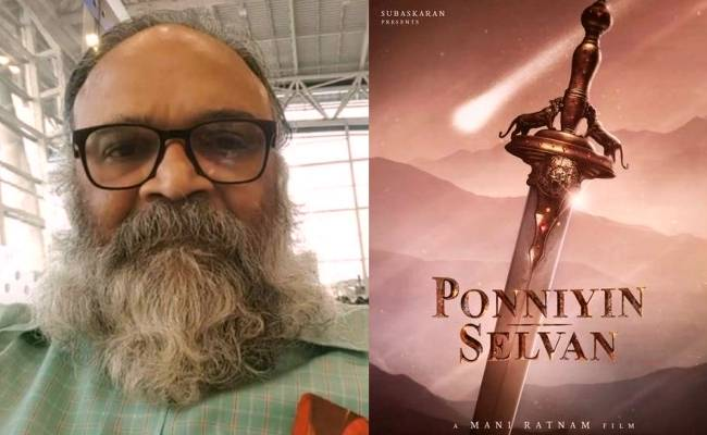 Popular actor opens up about his speculated role in Mani Ratnam's Ponniyin Selvan ft Mohan Raman