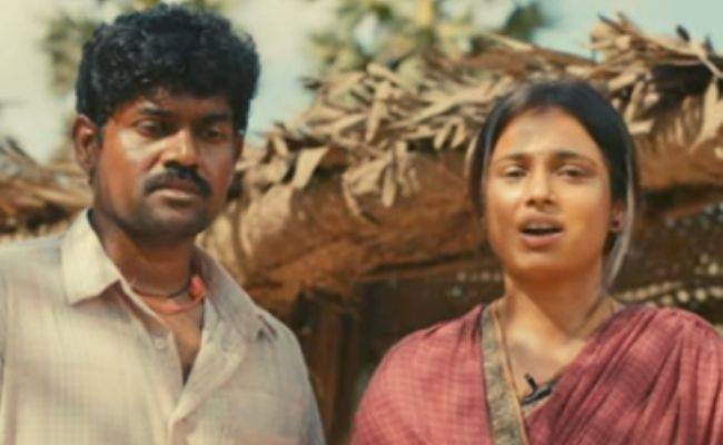 Powerful trailer of Ramya Pandian's next unveiled by Suriya leaves fans intrigued - Release date announced