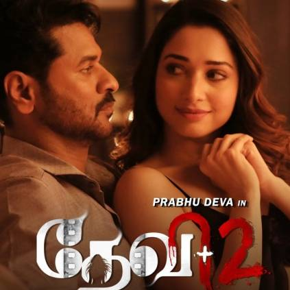 Prabhu Deva and Tamannaah's ready ready song from Devi 2 out