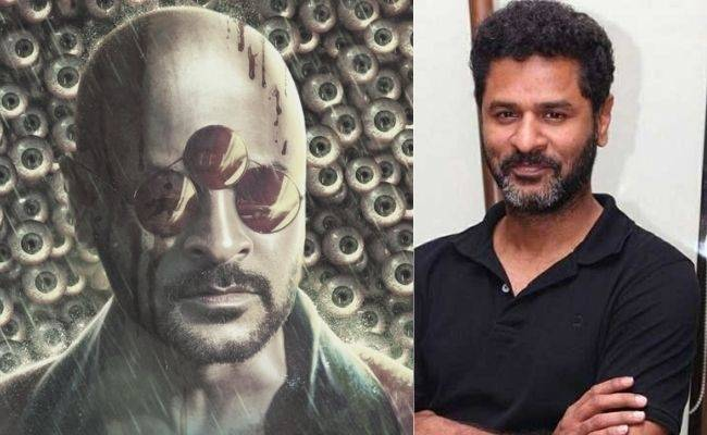 Prabhudeva comes to the fore again with a bald look - shoot of Bagheera starts soon