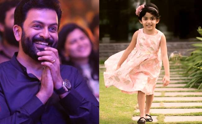Prithviraj admits his 5-year-old daughter is better than him; here's why