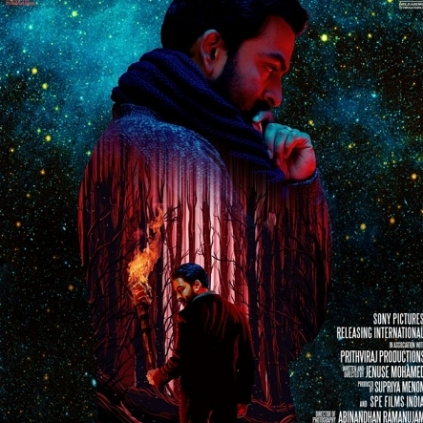 Prithviraj's next film with Sony Pictures India titled as 9