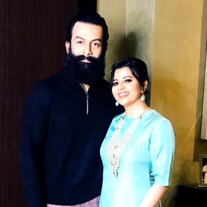 Prithviraj's wife Supriya Menon gives an adorable nickname for his bearded look