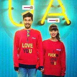 Pyaar Prema Kaadhal to release on August 10