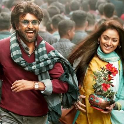 Rajinikanth's Petta to release on Pongal 2019