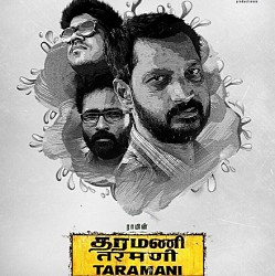''Taramani songs wrapped up'' - Audio release date announced