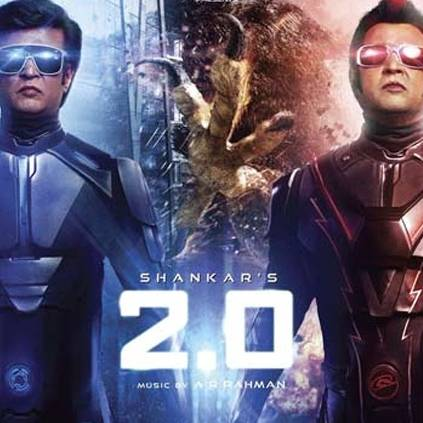 Rohini Silver Screen upgrades itself for 2point0 release