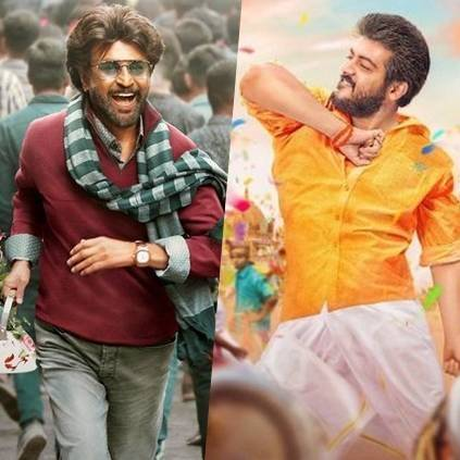 Rohini Silver Screens to provide Free Wifi for Petta and Viswasam fans