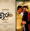 After Maya, with Mohanlal!