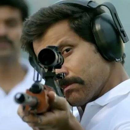 Saamy Square censored with a U certificate