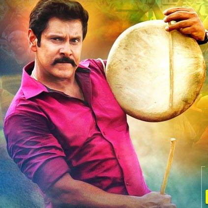 Saamy Square Darnaka lyrical video to release at 6 PM on July 26