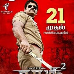 Vikram's Saamy Square release date is here!