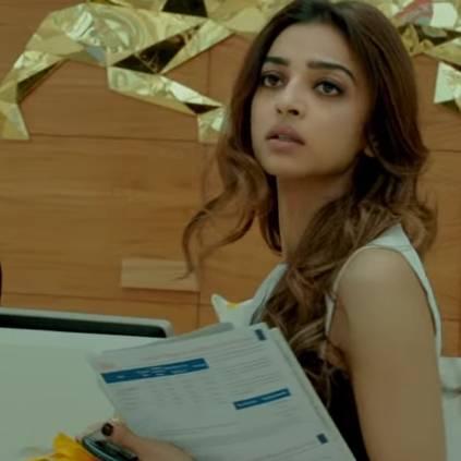 Saif Ali Khan - Radhika Apte's Baazaar Official trailer