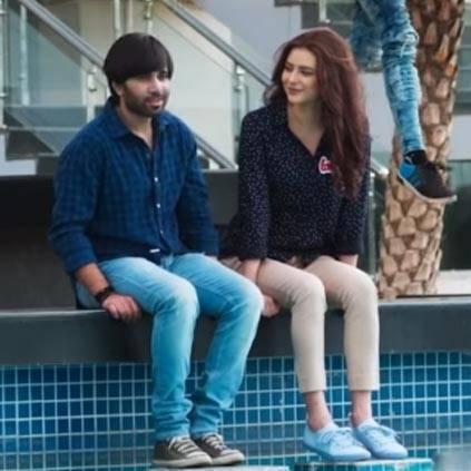 Sam Khan's Kadhal Mattum Vena official trailer
