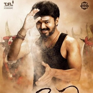 ''Had to miss the epic look of Mersal''