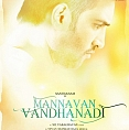 What is special about Mannavan Vandhanadi's first look?