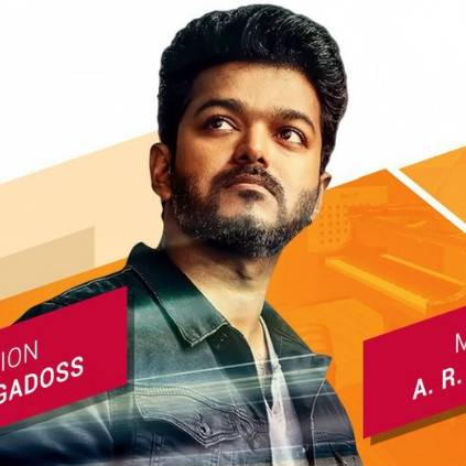 Sarkar audio launch to happen on October 2 confirms Sun Pictures