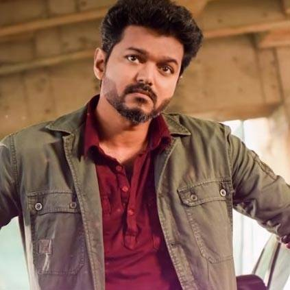 Sarkar Tamil Nadu theatrical release rights list